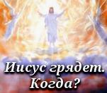 Приложение библия скачать бесплатно